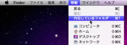 Mac_parent_folder