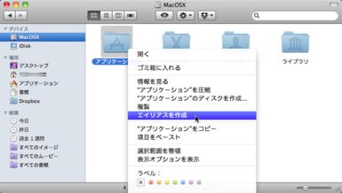 Mac_shortcut_icon02