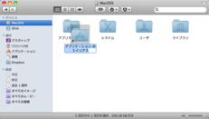 Mac_shortcut_icon03